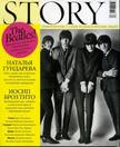 Story Журнал