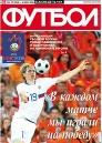Футбол Орел Журнал