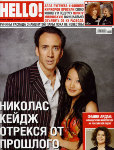 HELLO Кемерово Журнал