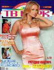 ТВ-Парк Новосибирск Журнал